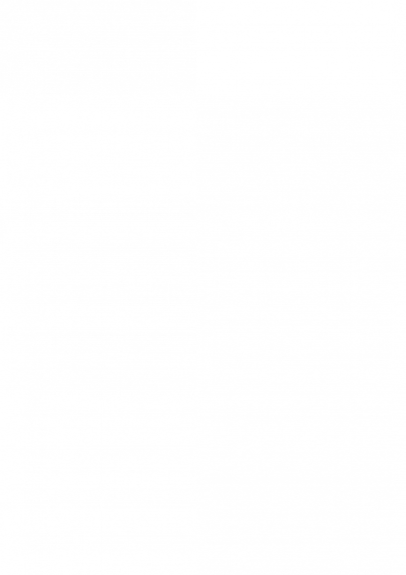 Vetrarsmiðjur Kringlumýrar